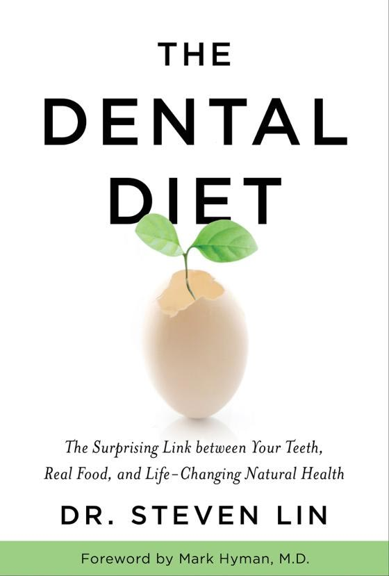 img-the-dental-diet.jpg